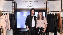 TOD'S T Factory企劃系列香港首站發佈 劉雯、周汶錡等時尚名人盛裝亮相