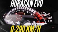 See the Lamborghini Huracan Evo's amazing acceleration to 180 mph