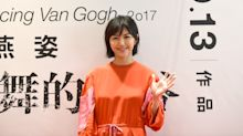Stefanie Sun press conference in Singapore