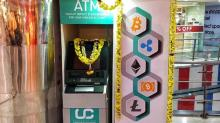 Bitcoin ATM in Bangalore: Now Buy or Sell Cryptocurrency at India's First Ever Bitcoin ATM