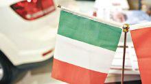 意大利遭穆迪下調信貸評級