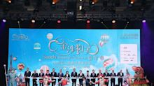 Sands China Kicks Off Sands Shopping Carnival with Grand Opening Event
