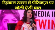 Twinkle Khanna shares tips on periods & women health; Watch Video