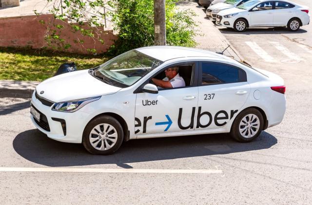 DOJ stops investigating Uber for foreign bribery