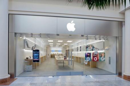 San Francisco Apple Store to be expanded