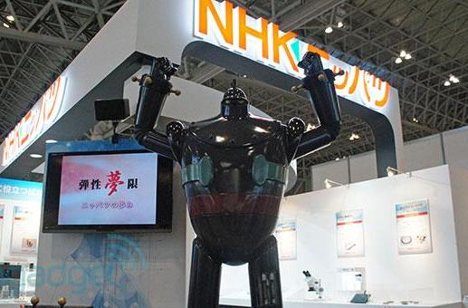 CEATEC 2013 wrap-up: self-driving cars, moon-walking simulators and DoCoMo's 'Intelligent Glass'