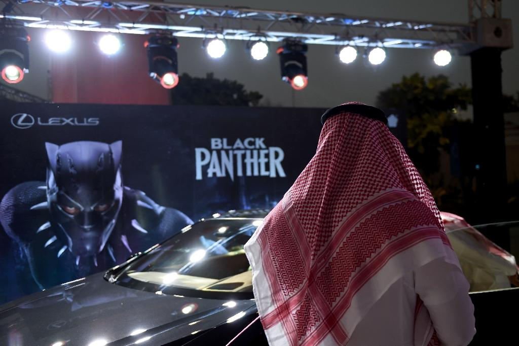 The invitation-only gala event comes after the conservative kingdom lifted the ban on cinemas last year as part of a far-reaching liberalisation drive, with US giant AMC Entertainment granted the first licence to operate movie theatres (AFP Photo/Fayez Nureldine)