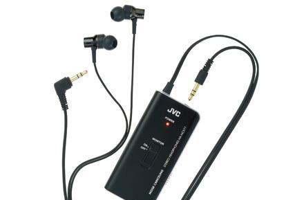 JVC's HA-NCX77 in-ear noise-cancelling headphones... What'd you say?