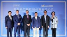 Country Garden Hotels Group and Hilton In Strategic Partnership