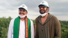 Pan India Star Prabhas Adopted Reserve Forest At Hyderabad Outer Ring Road