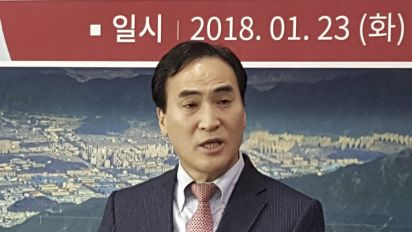 Interpol picks S. Korean as president in blow to Russia