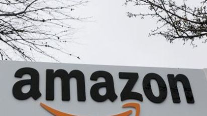Amazon to suspend new Amazon Shipping delivery service