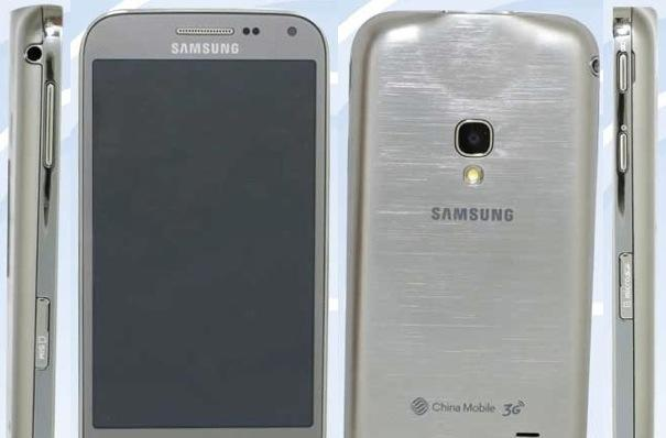 Samsung Galaxy Beam successor spotted in China (updated)
