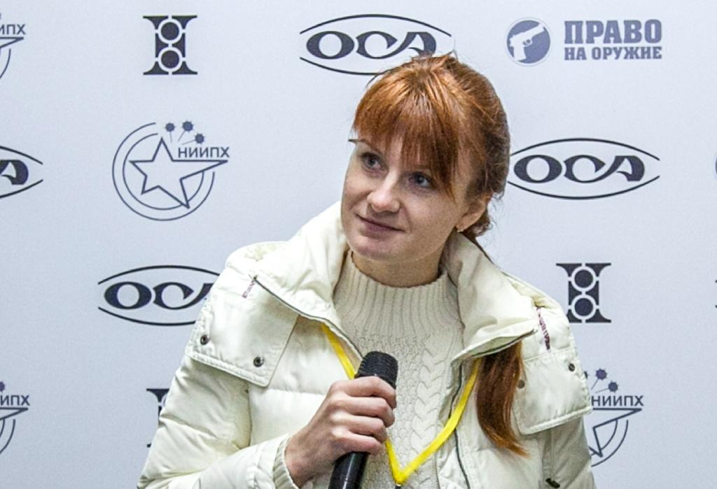 Maria Butina, leader of a Russian pro-gun organization who built a network in US Republican circles, was sentenced to 18 months in prison for not having registered as a foreign agent