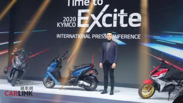 全球戰略新布局,KYMCO「Time to Excite熱血時刻」新機種四連發外加彩蛋一枚