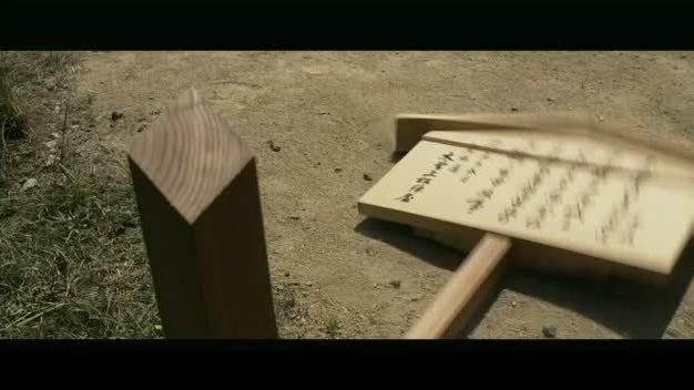 '13 Assassins' Featurette