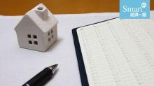 資金不足上車無望 又怕樓價上升風險 買樓收租外仲有好選擇