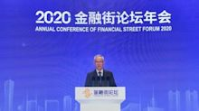 Xinhua Silk Road: Annual Conference of Financial Street Forum 2020 held to craft four platform functions to sharpen global influence