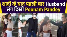 Poonam Pandey spotted at airport with her husband Sam Bombay;Watch video