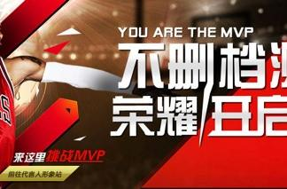 NBA 2K Online reaches 19 million registered ballers in China