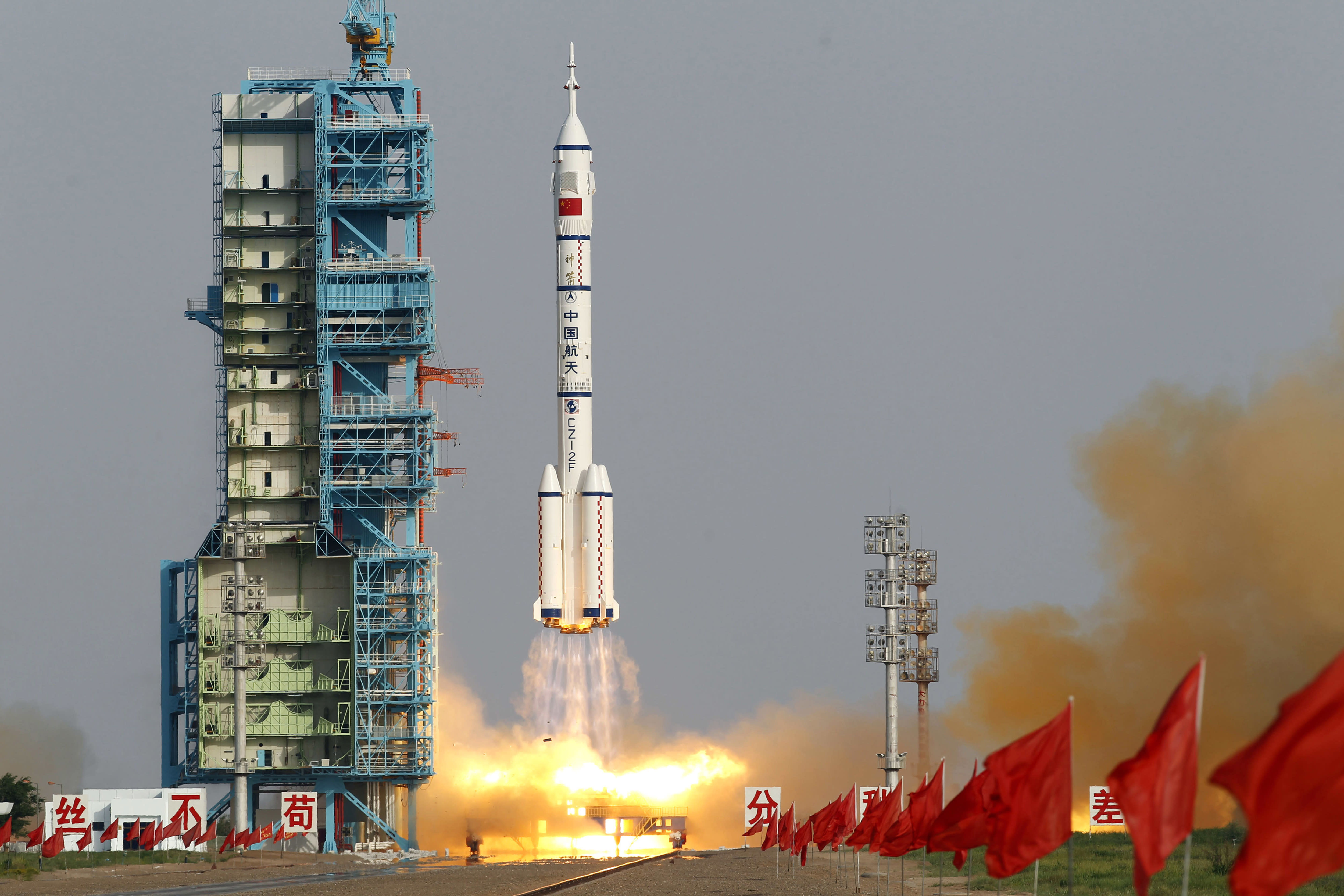 china space agency - HD5000×3334