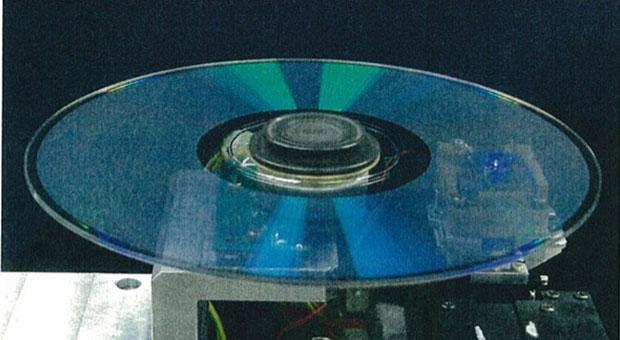 Sony and Panasonic ally to launch next-generation 300GB optical discs