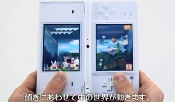 Japanese DSiWare game uses camera to create illusion of depth