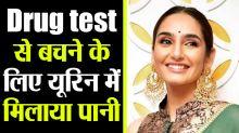 Ragini Dwivedi mixes water in urine sample to cheat drug test
