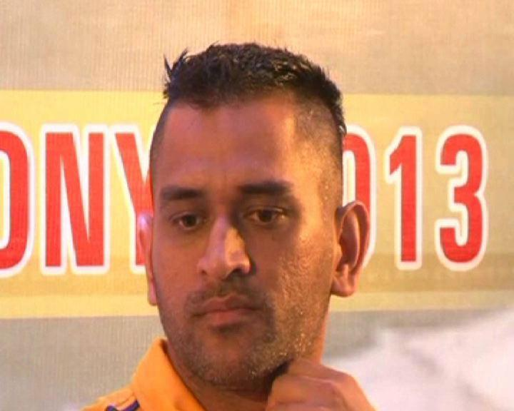 Dhonis New Hairstyle A Rage Among Fans