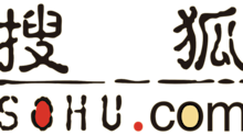 Can Sohu.com Bounce Back From a 16-Year Low?