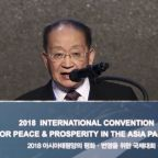 N.Korea official urges Japan to apologize over forced labor