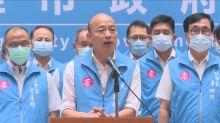 快新聞/成史上首位被罷免市長 韓國瑜發表「2個感謝、3個遺憾、1個祝福」