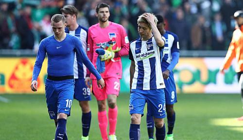 Bundesliga: Medien: Hertha stellt Haraguchi Ultimatum