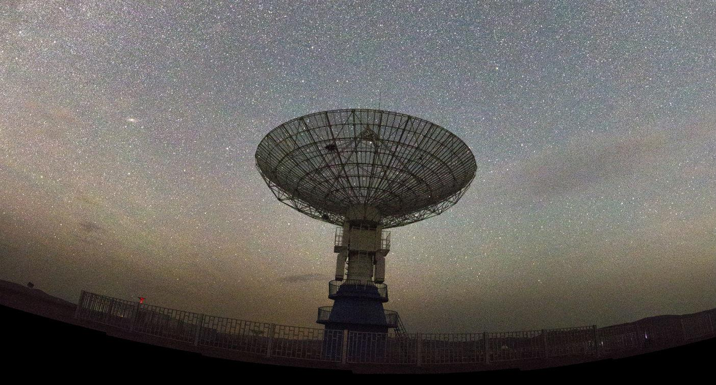 'There could be more out there': Mysterious radio bursts coming from space