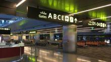 卡達機場發現棄嬰 女乘客被迫停機坪上接受檢查