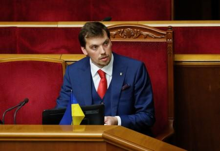 Ukrainian parliament appoints new Cabinet of Ministers
