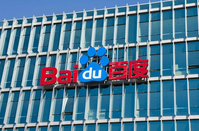 Baidu's Deep Voice can quickly synthesize realistic human speech