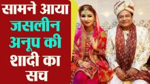 Anup Jalota said about Jasleen Matharu wedding, know the Truth about Right pic