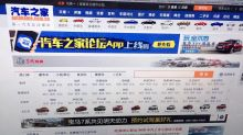 China's King Of Automotive Websites Still Has Room To Grow