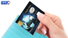 【搜尋:信用卡】海外簽賬唔使收charge?