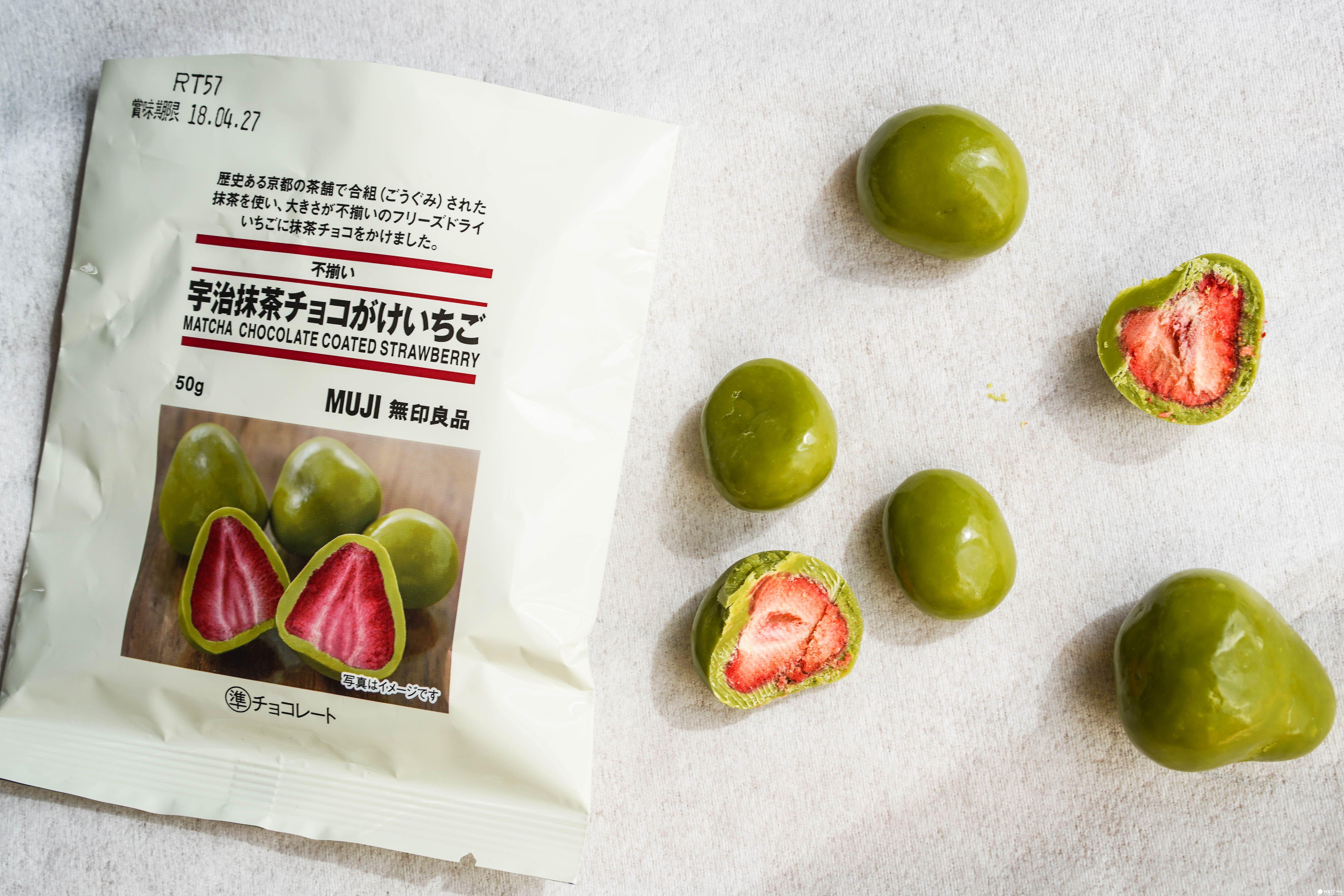 MUJI 無印良品抹茶草莓