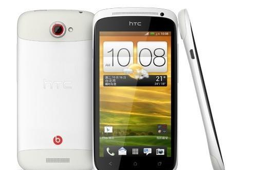 HTC One S 'special edition' comes draped in white, boasts 64GB of storage