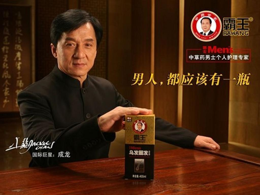 Gree Electric Denies Jackie Chan Brings Bad Luck