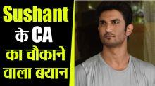 Sushant Singh Rajput's CA denies reports of Rhea Chakraborty siphoning 15 crores