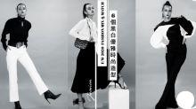 6 個黑白優雅時尚造型介紹!教你襯出至潮秋冬造型