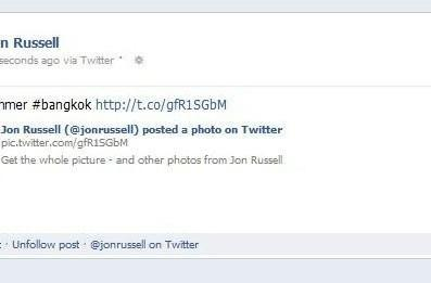 Twitter post-to-Facebook integration adds photos, tags and links, makes wild nights more regrettable