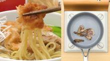 KFC雞骨新食法!日本肯德基官方認可雞骨變湯底做拉麵