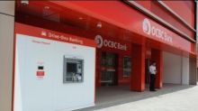 OCBC profits up 12% to $1.06b in Q3