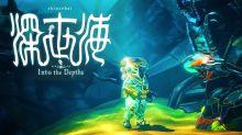 Shinsekai: Into the Depths está disponível no Apple Arcade