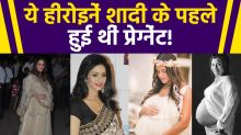 Bollywood Actresses Who Got Pregnant Before Marriage